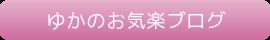 TOPページ≫≫≫