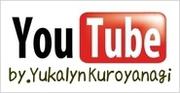You Tube☆Yukalynのチャンネル