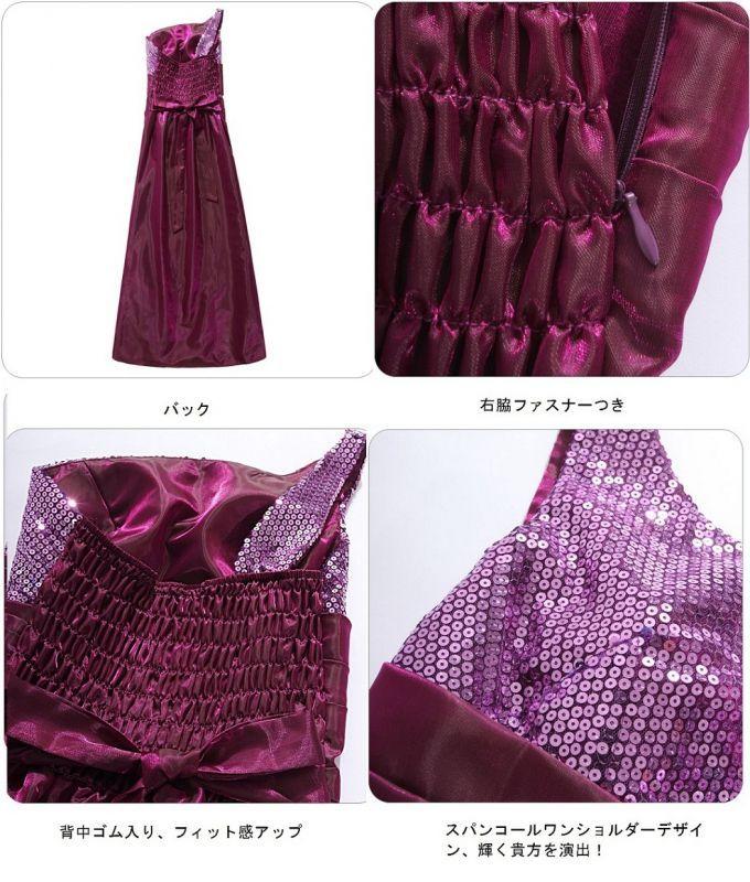画像5: 大きい良サイズあり!!スパンコール☆ロングドレス♪カラー全3色/ブラック・パープル・レッド
