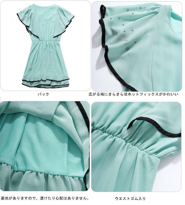 画像4: 大きいサイズあり!!ふんわりし美しいホットフィックス♪シフォンワンピース☆カラー2色/グリーン・ブラック