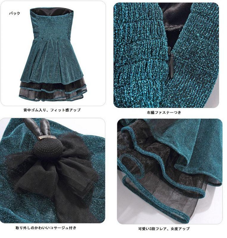画像5: 大きいサイズあり!!キラキラ♪ラメ入り☆ミニ丈ドレスワンピース☆カラー全3色/ブルー・グレー・ゴールド