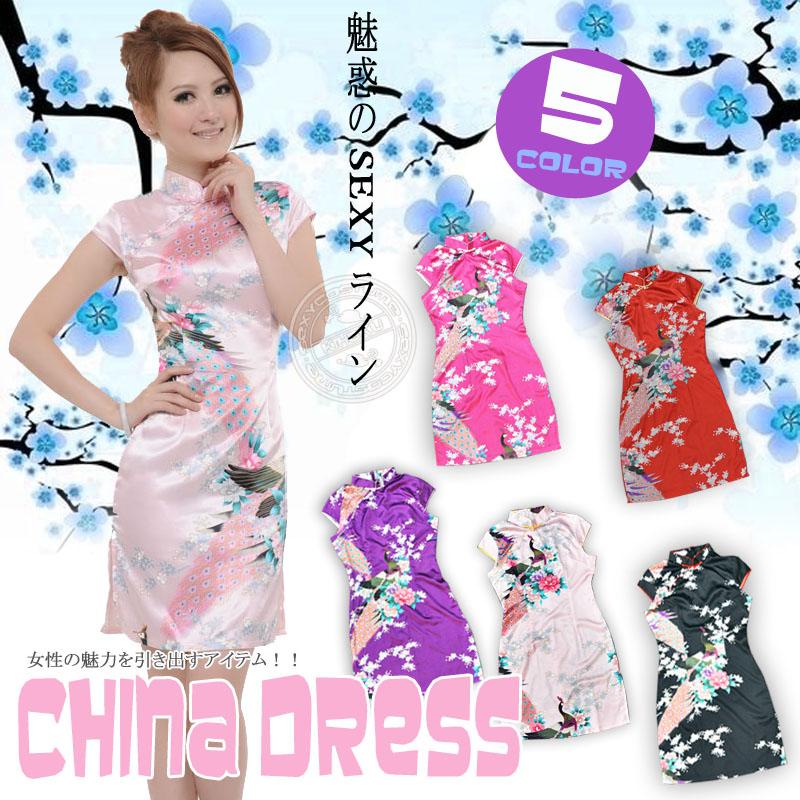 画像1: 孔雀柄仕上げ☆ショートチャイナドレス♪カラー全5色/紫・黒・ピンク・チェリーピンク・赤