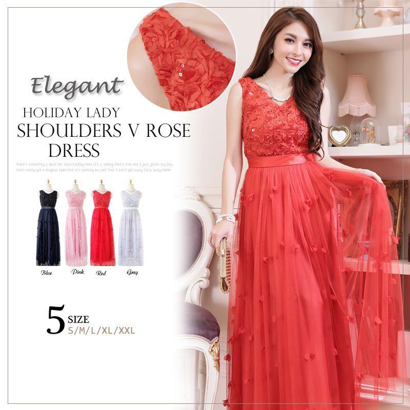 画像1: 大きいサイズあり!パーティー♪披露宴に♪可愛いチュール切替☆花びらロングドレス♪カラー全4色/グレー・レッド・ピンク・ブルー