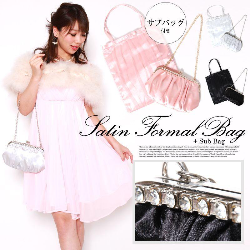 画像1: 【WEBEL】サブバッグ付サテンフォーマルバッグ★カラー全3色/ブラック・ホワイト・ピンク