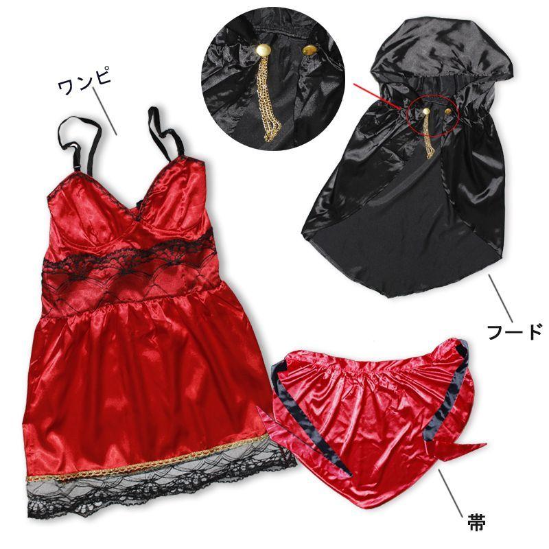 画像4: 魔女コスチューム★鮮やかなレッドワンピ!3点セット♪