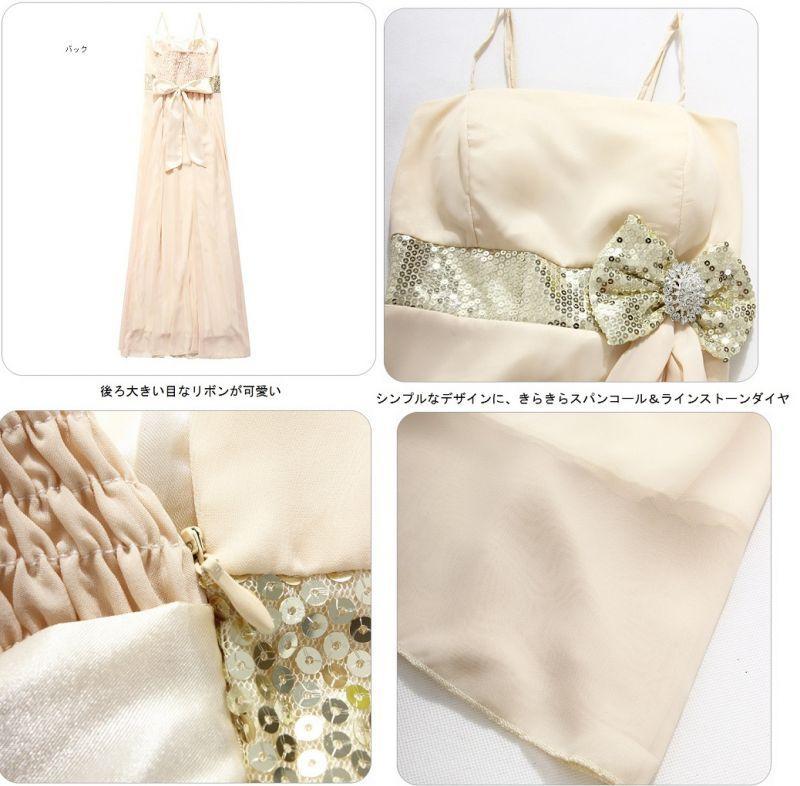 画像4: 大きいサイズあり!!欧米風☆スパンコール♪シフォンロングドレス☆カラー全3色/シャンパン・パープル・ブルー