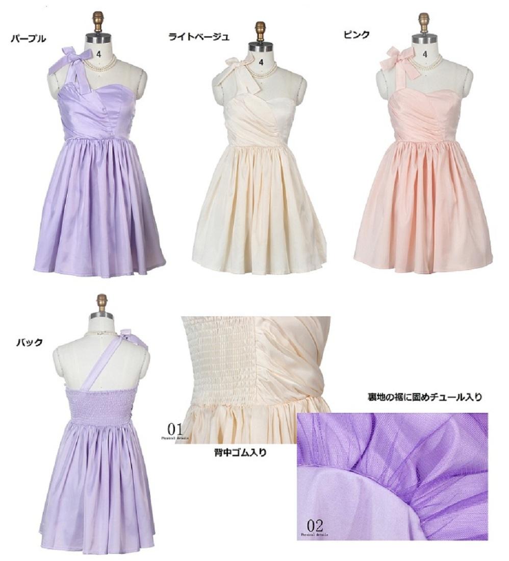 画像: 大きいサイズあり!!結婚式♪パーティーに♪欧米風☆ショルダードレスワンピース☆カラー全3色/パープル・ライトベージュ・ピンク