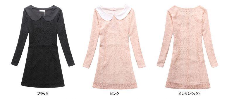 画像: 上品&優雅♪長袖☆総レースワンピース☆カラー2色/ブラック・ピンク
