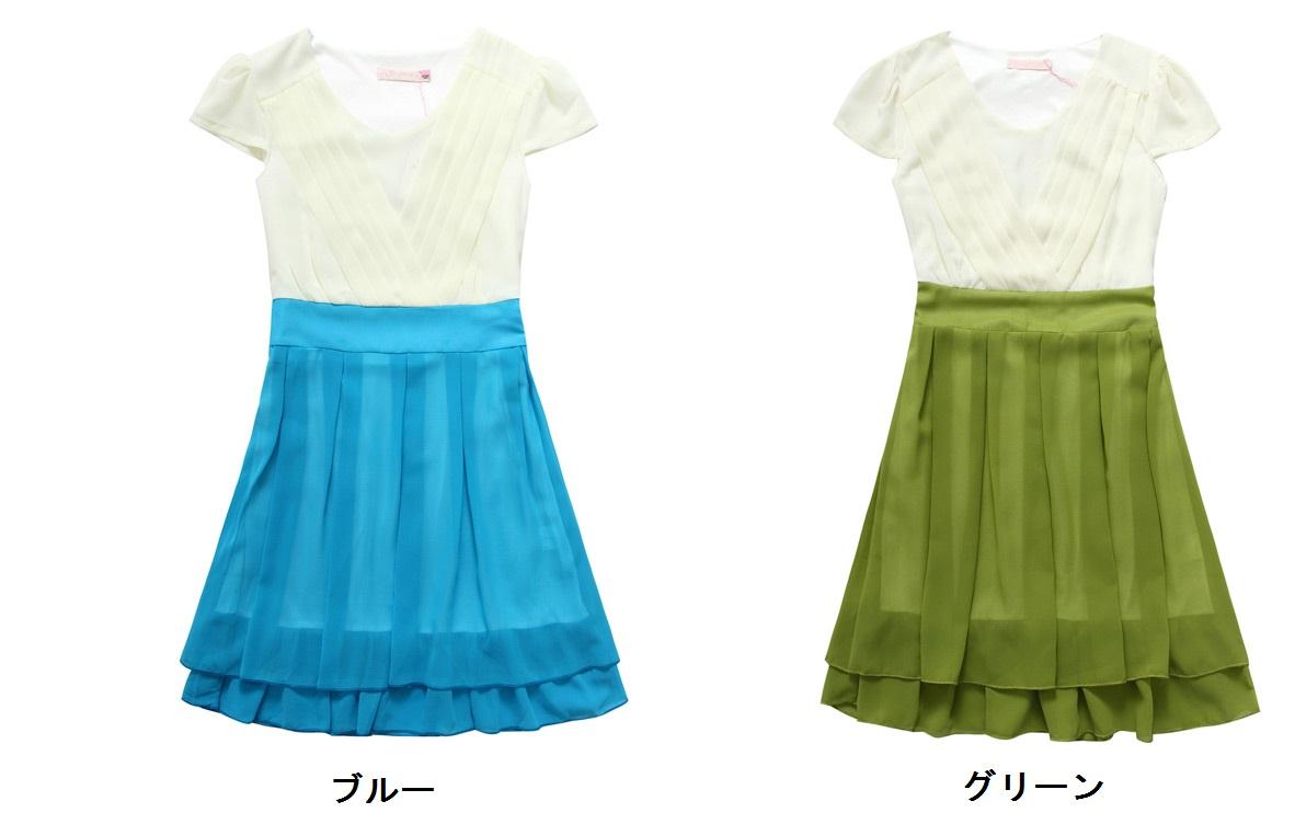 画像: 大きいサイズあり!!配色☆カシュクール☆プリーツ☆高密度☆シフォンドレスワンピース♪カラー2色/ブルー・グリーン